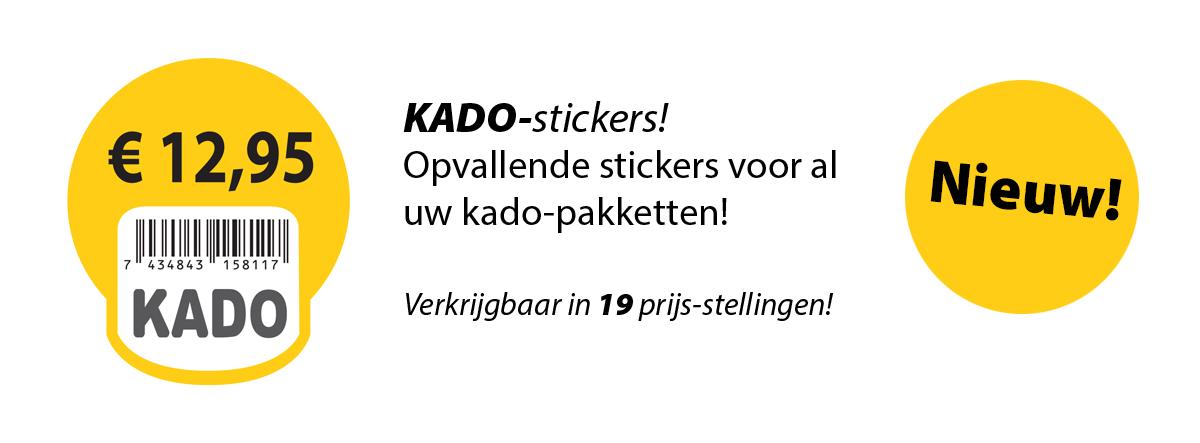 KADO-sticker_Banner2